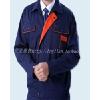 供应员工制服定做价格 定做时尚制服 优质套装批发 依兰