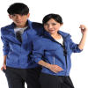 供应职业套装价格 职业套装公司 时尚职业套装定做 依兰