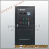 供应小型臭氧发生器臭氧消毒机
