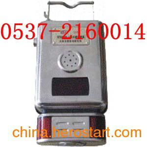 供应全国最优GTH1000一氧化碳传感器