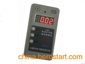 供应最专业JCB4便携式甲烷检测报警仪