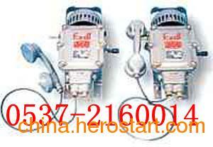 供应矿用电话 CB-2C磁石电话机