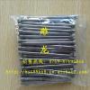 供应雕龙专业非标订做高速钢冲针 冲棒 顶针 顶杆