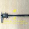 供应雕龙代理批发原装联思精密UPM数显卡尺 0-150mm电子卡尺