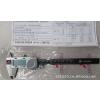 供应香港三菱数字卡尺 优质0-150mm数显卡尺 电子游标卡尺