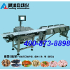 供应鲍鱼海参分选机-水产品重量分级机