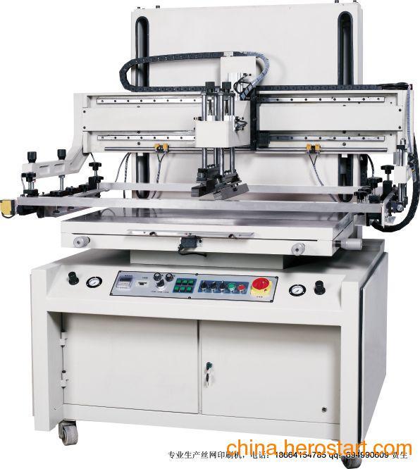 供应丝网印刷机