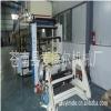 供应分切机制造厂家-热熔胶涂布机,不干胶分切机,复合涂布机
