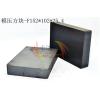 供应铁氧体方块|电机磁铁|吸铁板磁铁|电器磁铁