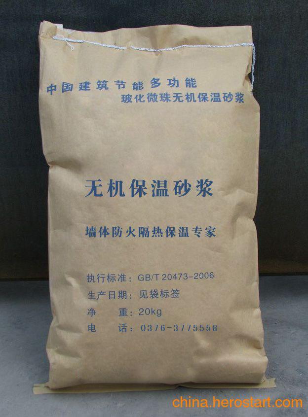 供应:武汉无机保温砂浆,武汉玻化微珠保温砂浆,武汉玻化微珠,武汉抗裂砂浆