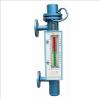 供应双色液位计 双色液位计价格 双色液位计厂家 锅炉仪表