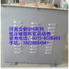 供应低压磁饱和启动器