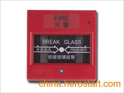 供应报警装置,火灾报警系统供应