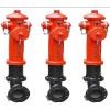供应消火栓供应,地上式消火栓