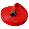 供应消防水带求购,消防水带批发厂家