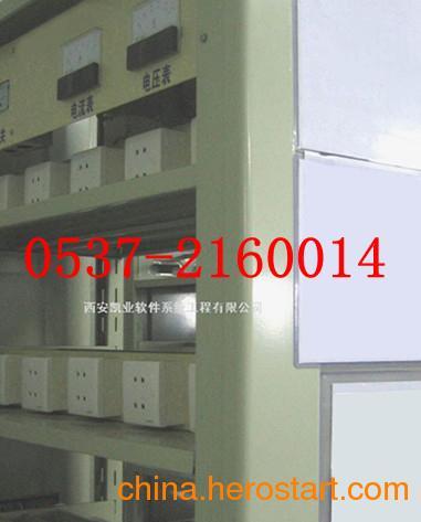 供应矿灯充电架  各种大小充电架