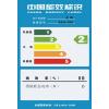 供应中国能源认证