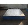 供应优质铆焊平台,河铸铆焊平板,T型槽装配平台