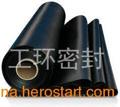 丁腈橡胶板|NBR Rubber Sheet |耐油耐磨损|供应广东广州珠海包头青岛