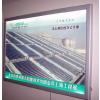 供应厦门奥睿AR-DX001铝合金开启式超薄灯箱