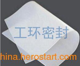 硅橡胶板|VMQ Rubber Sheet|卫生级密封板|供应广东广州南昌合肥