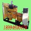 东方红系列柴油发电机 30kw东方红发电机组厂家促销