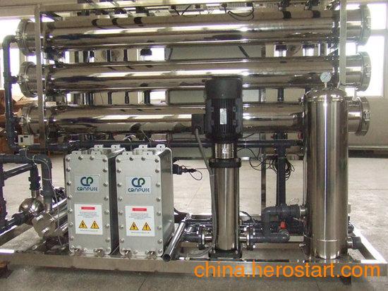 供应西宁EDI装置最新厂家专业报价