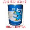 供应找环氧富锌、乙烯基酯玻璃鳞片聚氨酯面漆防水油漆重庆祥和有卖