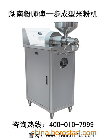 供应粉师傅米粉机好的米粉机要具备哪些条件