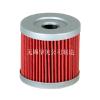 供应SUZUKI#16510-29F00/HF139.KN139摩托车机油过滤器