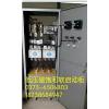 供应低压鼠笼电机磁饱和起动柜