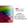 供应【厂家专业生产】服装专用车缝矽利康环保商标