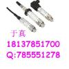 供应压力变送器 MPM489型 最低价压力变送器型号