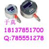 供应特价促销MPM484A/ZL型智能数显压力变送器,压力变送器价格