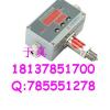 供应 MPM460型 智能压力变送器 数字显示 特价促销