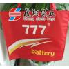 供应广州最实惠环保袋厂家&广州无纺布环保袋生产商直销