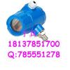 供应厂家特价直销MPM482带表头压力变送器,压力变送器品牌