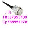 供应现货供应MPM430型微压压力变送器,微压变送器价格