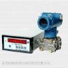 供应LJZ-2智能流量监测仪