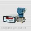 供应LSX流量水头效率仪