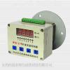 供应WYS-2-W位移变送控制器