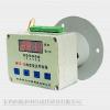 供应 WYS-G角度变送控制器