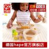 供应hape玩具 厨房厨具配件套装超光滑益智智力3岁以上宝宝儿童