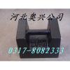 超大配重铁专业生产厂家特大配重铁专业生产厂家