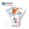 供应##纸牌#宁乡广告纸牌-|-长沙定做广告纸牌 纸牌价格#poker-