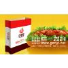 供应##纸袋#宁乡广告纸袋-|-长沙定做纸袋子-纸袋子价格#Paper bag