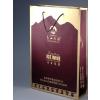 供应##纸袋#常德广告纸袋-|-津市定做纸袋子-汉寿纸袋子价格#Paper bag