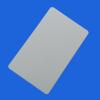 供应13.56Mhz 国产复旦芯片IC薄卡 容量1K 感应式IC卡 厂家直销IC卡