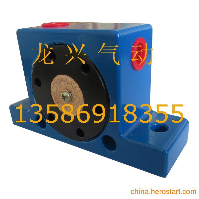 供应R65振动器 R65气动振动器