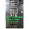 供应高压滑环电机水电阻起动柜